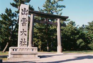 大国主命をお祀りする島根県の出雲大社