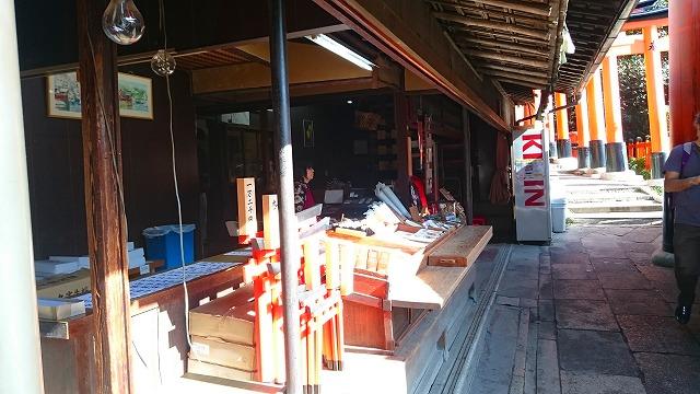 熊鷹社前の竹屋