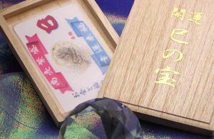 財布に入れると金運が上がり、出世する本物の蛇の抜け殻