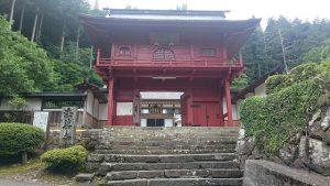 法華寺の山門