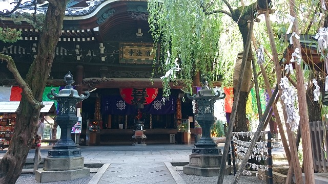 京都の温泉付きホテル近くの六角堂