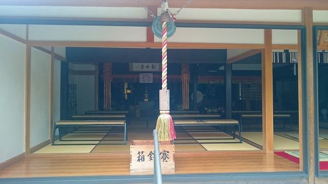正寿院の本堂は金運アップの強力なパワースポット