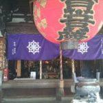 京都の六角堂 金運と恋愛運アップで玉の輿にのれる?