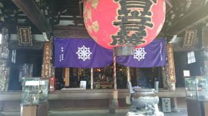 京都の六角堂 金運と恋愛運アップで玉の輿にのれる