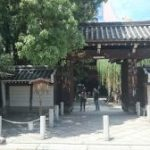 京都の六角堂は恋愛運と金運アップと縁結びのご利益さん