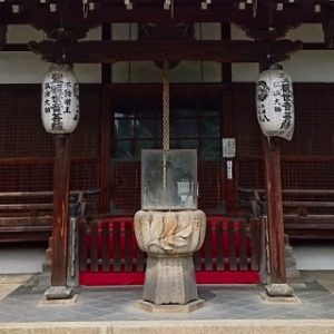 神泉苑の本堂のご本尊は聖観世音菩薩