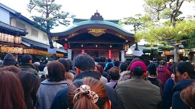 京都ゑびす神社で金運アップ