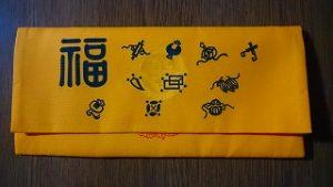 御金神社の福財布