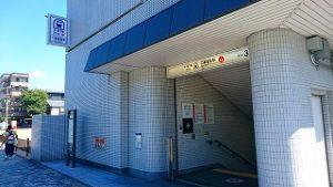 地下鉄二条城前駅