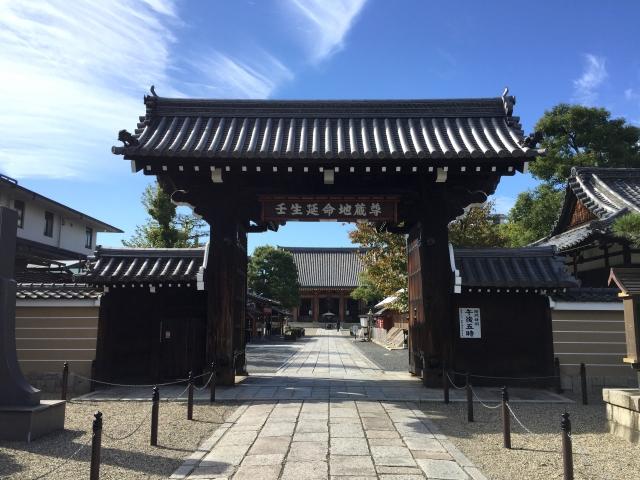 御金神社と共に参拝したい壬生寺