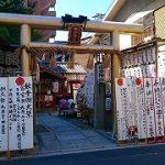 御金神社 ご利益 京都一番の金運アップのパワースポットは2時間待ち