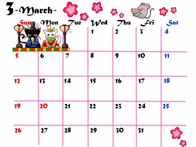 白内障手術の後カレンダーを見て衝撃
