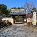 神光院は弘法大師が眼病治癒のご祈祷をしたパワースポット