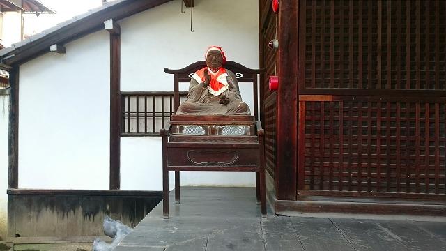 廬山寺の賓頭盧尊者