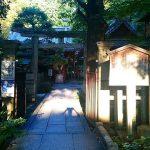 白雲神社で金運アップ!京都の強力なパワースポットの穴場です