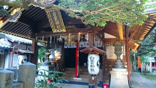 白雲神社本殿は金運アップのパワースポット