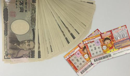 金運アップブレスレットでスクラッチ連続1等100万円ゲット