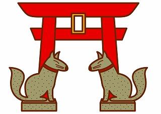 新屋山神社の稲荷社