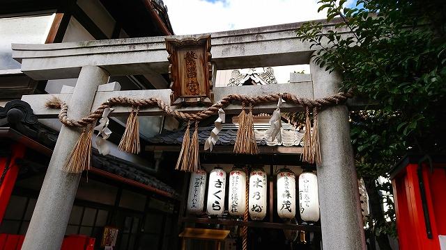 京都の繁昌神社で金運アップ