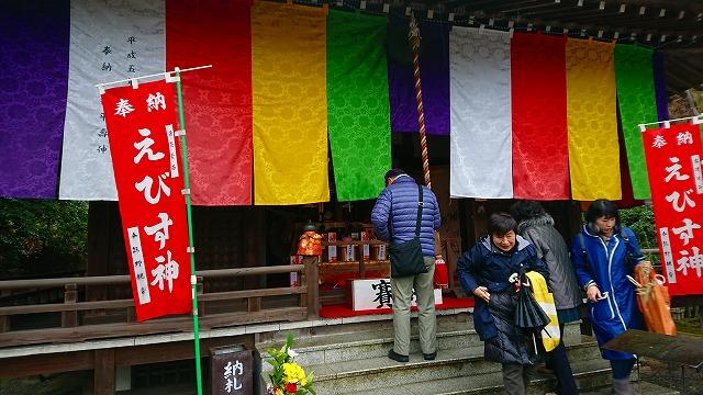観音寺の恵比寿神とご利益