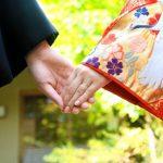 良縁祈願の護符体験談!ただ幸せな結婚をしたい