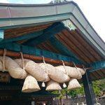 出雲大社で金運アップ!ご利益の高さ日本一の神社です