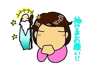 伊佐須美神社で告白