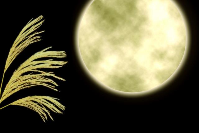 月のパワー月花殿恋愛護符