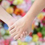 片思い 成就 おまじない!月花殿の恋愛成就の護符は月2回20名限定