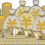 ギャンブル運アップ おまじないでご利益あるお寺が関西に4ヵ所あった