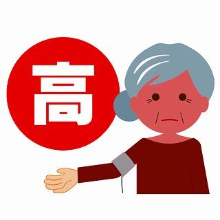 高齢者の血圧が高い原因