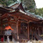 健康運アップ 神社 日本第一熊野神社の高血圧のお守りのご利益が高い