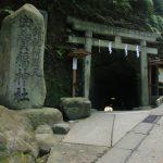 ギャンブル運 神社 神奈川県の銭洗弁財天宇賀福神社でお金が数十倍に