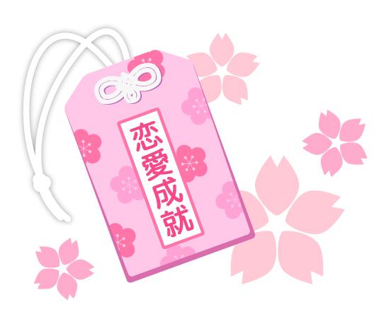 恋愛成就 京都 お守り護符で8ヵ月以内に恋愛成就した5,278人の口コミ