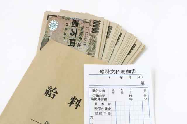 福財布の効果