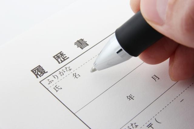 京都人材銀行との出会い