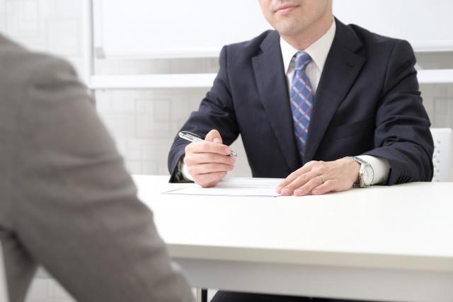 金運護符の効果 2ヵ月後に正規雇用で就職決定