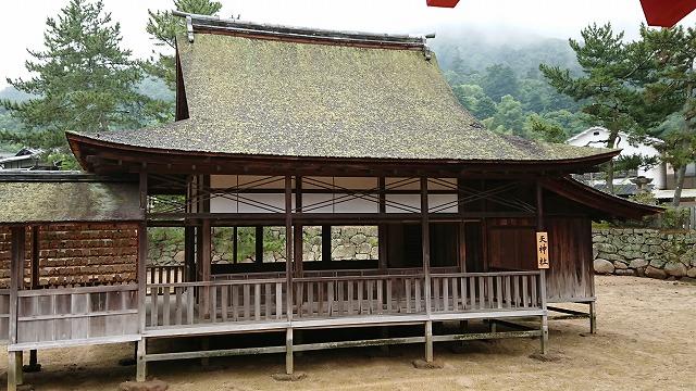 厳島神社の天神社(てんじんじゃ)