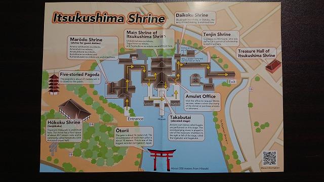厳島神社の拝観順路
