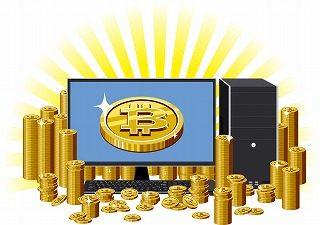 みんなのビットコイン メリットとデメリット 注目度NO1仮想通貨取引所