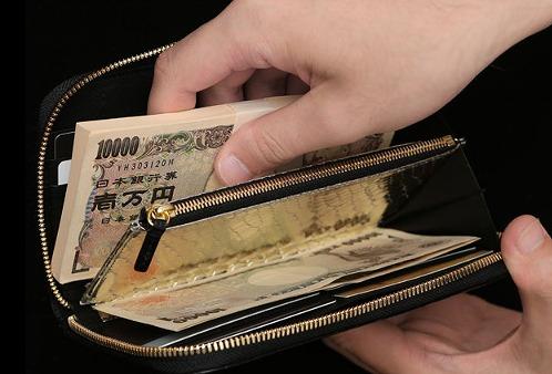 池田工芸のクロコ財布