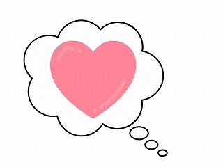 恋としての片思い