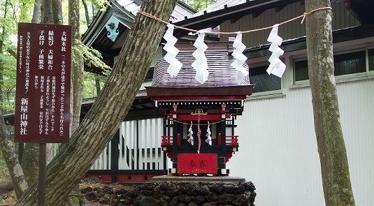 新屋山神社の夫婦木社