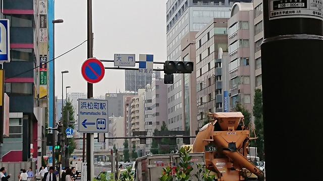 大門の交差点