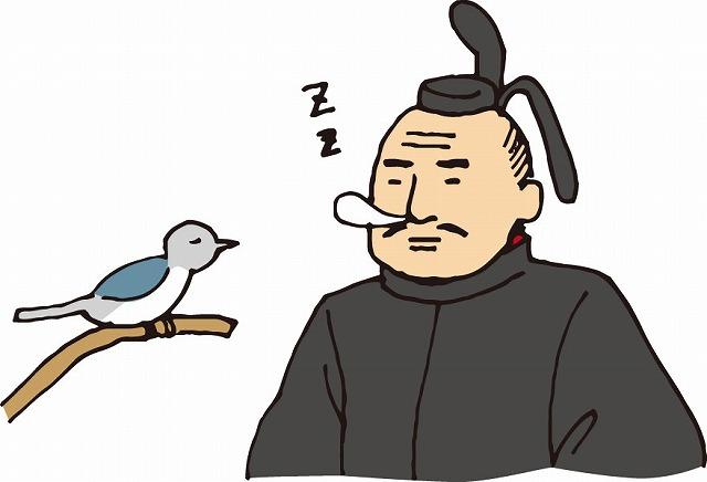 徳川家康公