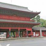 増上寺で金運のご利益を授かる 徳川家の菩提寺は強力なパワースポット