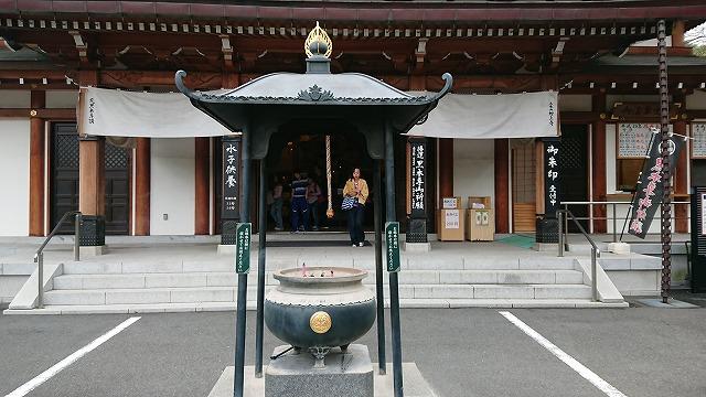 増上寺常香炉