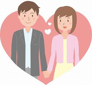 新しい恋愛から結婚へ