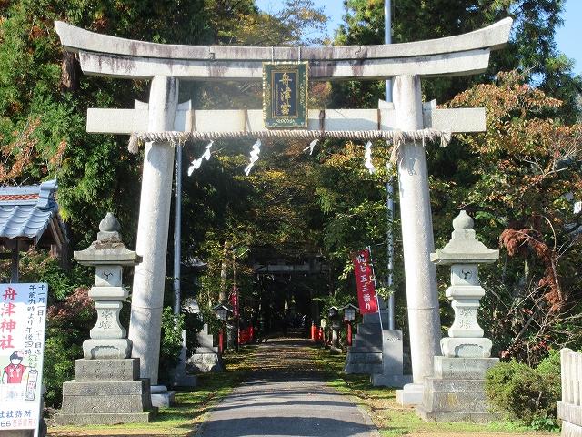舟津神社一の鳥居