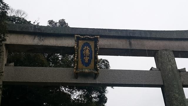 石清水八幡宮応神天皇